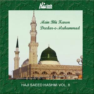 Mein Bhi Karon Deedar-e-Muhammad Vol. 8 - Islamic Naats