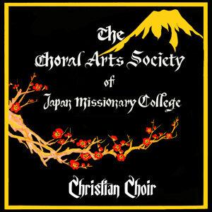 Christian Choir