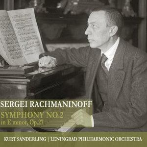 Rachmaninoff: Symphony No. 2 in E Minor, Op. 27