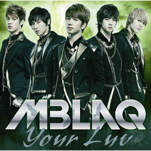 Your Luv Ver.A