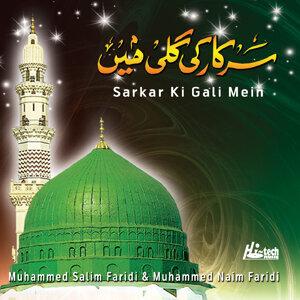 Sarkar Ki Gali Mein - Islamic Naats