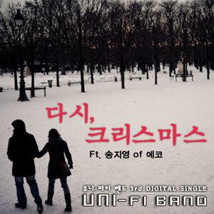 3rd digital Single