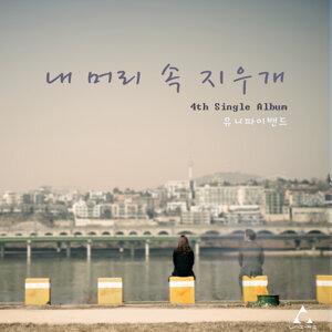 4th digital Single