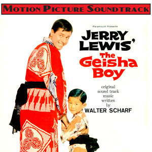 The Geisha Boy (Music From The Original 1958 Motion Picture Soundtrack)
