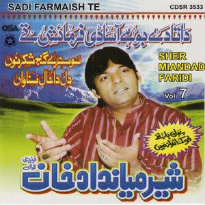 Sadi Farmaish Te - Vol. 7