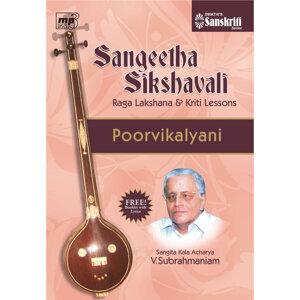 Sangeetha Sikshavali – Poorvikalyani
