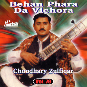 Behan Phara Da Vichora Vol. 79 - Pothwari Ashairs