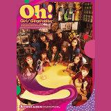 'Oh!' The Second Album