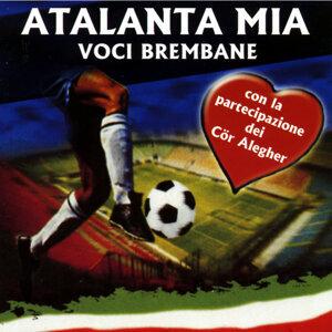 Atalanta mia