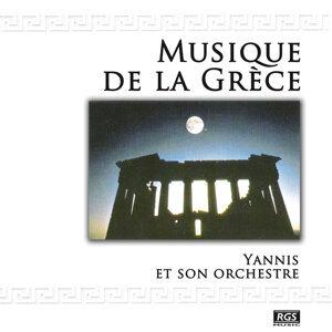 Musique De La Grèce