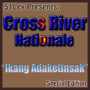 51 Lex Presents Ikang Adaketinsak