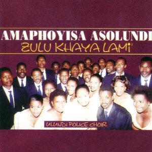 Amaphoyisa Asolundi - Zulu Khaya Lami