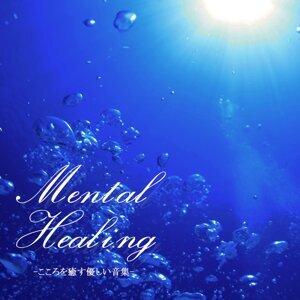 Mental Healing -Healing Hearts-