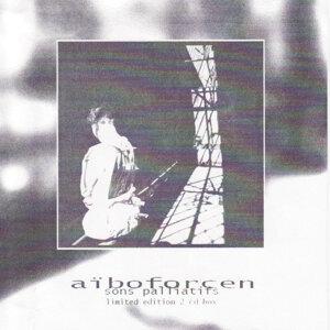 Sons Palliatifs (Limited Bonus Disc)