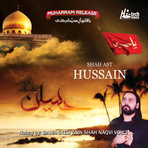 Shah Ast Hussain Vol. 3 - Islamic Nohay