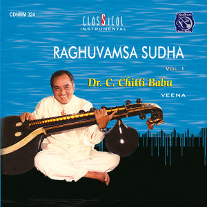 Raghuvamsa Sudha Vol.1
