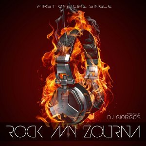 Rock My Zourna
