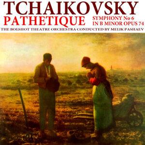 Tchaikovsky Pathetique Symphony