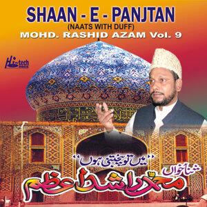 Shaan-e-Panjtan Vol. 9 - Islamic Naats with Duff