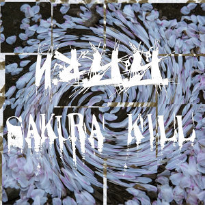 Sakura Kill