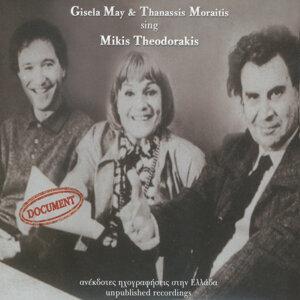 Gizela May - Thanasis Moraitis sing Mikis Theodorakis