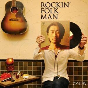ROCKIN'FOLK MAN (ROCKIN'FOLK MAN)