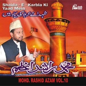 Shaida-e-Karbla Ki Yaad Mein Vol. 10 - Islamic Naats