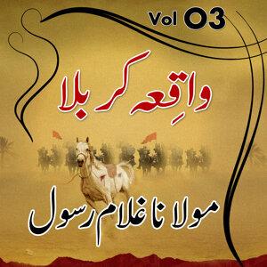 Molana Ghulam Rasool: Waqia Karbala, Vol. 03
