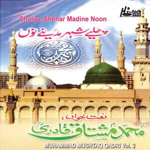 Chaliye Shehar Madine Noon Vol. 2 - Islamic Naats