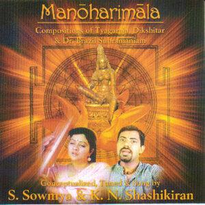 Manohari Mala