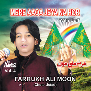 Mere Aaqa Jeya Na Hor Vol. 4 - Islamic Naats with Duff
