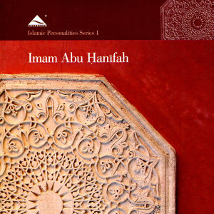 Imam Abu Hanifa (Audio Docu-drama)