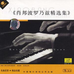 World Famous Series: Chopin Polonaise