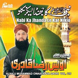 Nabi Ka Jhanda Le Kar Niklo, Vol. 115 - Islamic Naats