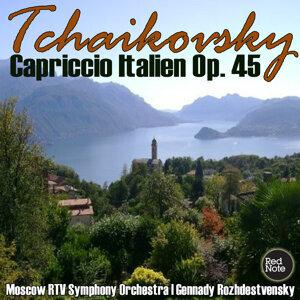 Tchaikovsky: Capriccio Italien Op. 45