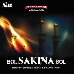 Bol Sakina Bol - Islamic Nohay