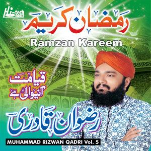 Ramzan Kareem Vol. 5 - Islamic Naats