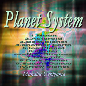 Planet System