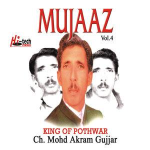 Mujaaz Vol. 4 - Pothwari Ashairs