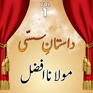 Muhammad Afzal Suchyari: Daastan E Sassi, Vol. 1