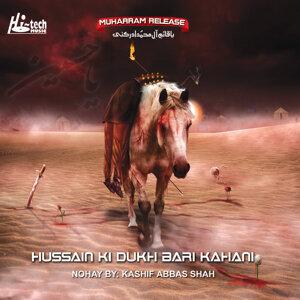 Hussain Ki Dukh Bari Kahani - Islamic Nohay