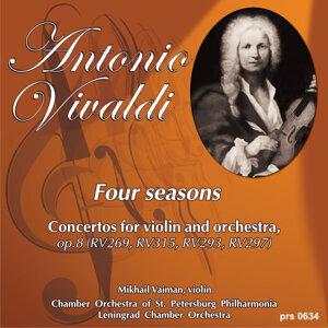 """Antonio Vivaldi. Four Seasons. Concertos for Violin and Orchestra, Op.8: Concerto No.3 in F Major, """"Automn"""""""