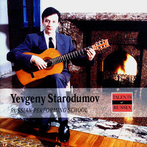 Russian Performing School: Yevgeny Starodumov