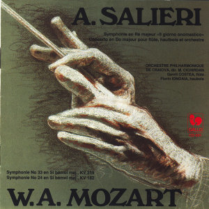 "Antonio Salieri: Sinfonia in D Major ""Il giorno onomastico"" - Concerto for Flute and Oboe in C Major - Wolfgang Amadeus Mozart: Symphony No. 33, K. 319 - Symphony No. 24, K. 182"
