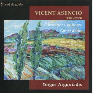 Asencio, Rodrigo & Tàrrega : Obres per a Guitarra