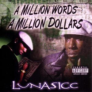 A Million Words A Million Dollars