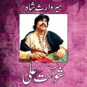 Shoukat Ali: Heer Waris Shah