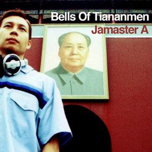 Bells of Tiananmen
