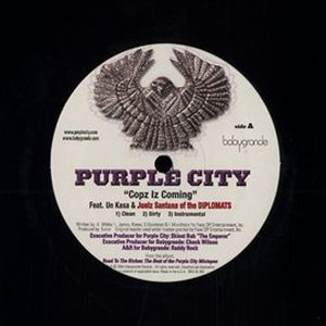 "Copz Iz Coming (feat. Juelz Santana of the Diplomats & Un Kasa) (12"")"