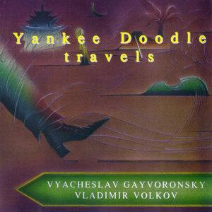 Yankee Doodle travels (Путешествие Yankee Doodle)